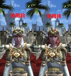 DDO_Odeel-before_after2.jpg
