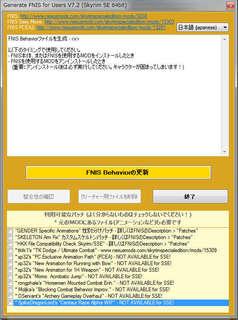 FNIS-004.jpg