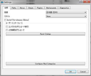 Skyrim-MO2_03.jpg